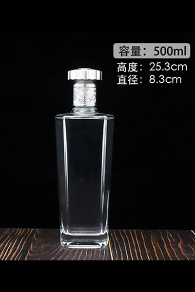 新款晶白玻璃瓶-011